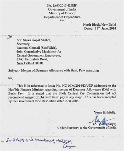 Demand Letter Bp 22 All India Postal Accounts Employees Association Aipaea July 2014