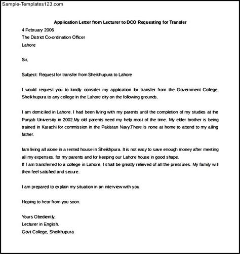 application letter from lecturer to dco requesting for