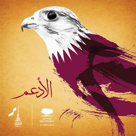 national tattoo day falcon qatar national day tattoos falcons
