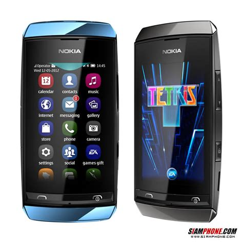 themes nokia asha 306 applications for nokia asha 306 free download adanih com
