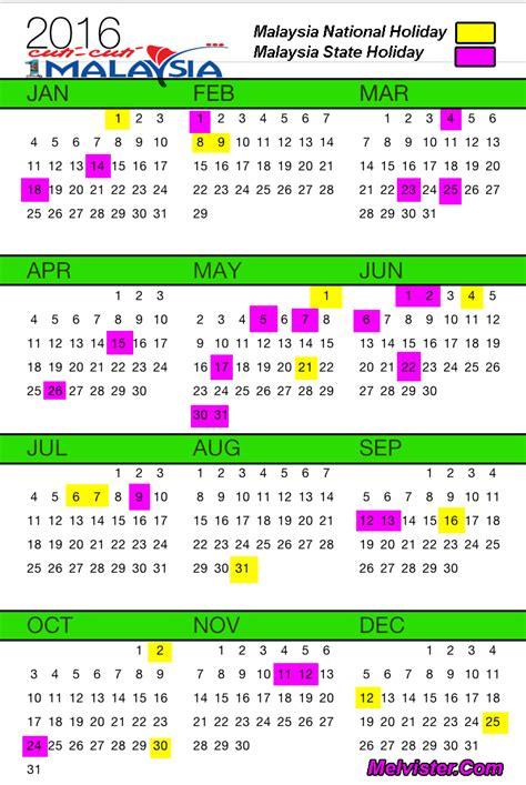 design kalender pendidikan kalender kementerian pendidikan malaysia 2016 kalender
