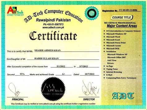 computer certificate template computer certificate template template update234