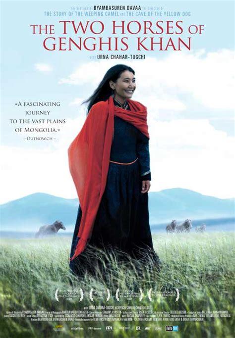 The Chronicle Ofjengis Khan mongolian literature