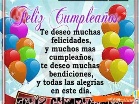 imagenes de feliz cumpleaños naty feliz cumplea 241 os maluma youtube