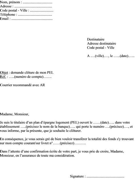 Lettre De Cloture Free Mod 232 Le Lettre De Cl 244 Ture Pel Plan 233 Pargne Logement