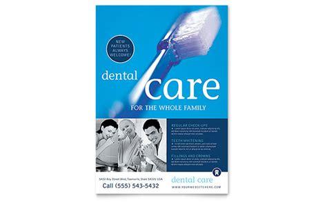 Dentist Office Flyer Template Design Dental Office Templates