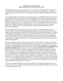 personal statement exles personal goal statement