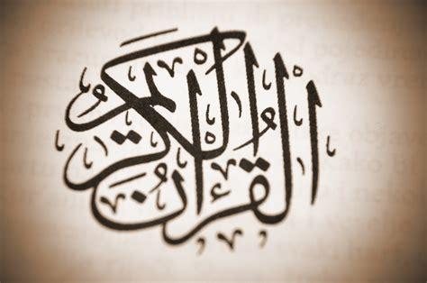 is tattoo valid in islam koran 1923613 i r b law llp welcome to i r b law