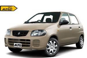 Maruti Suzuki Alto Models Maruti Suzuki Alto 2574346
