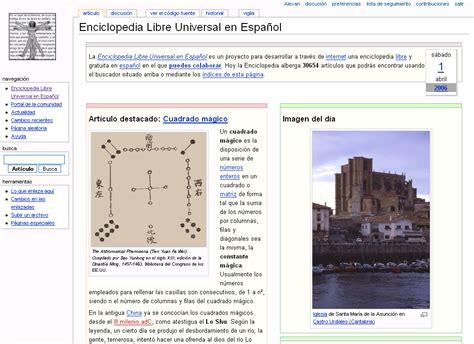 arcipreste de hita la enciclopedia libre enciclopedia libre universal en espa 241 ol wikiwand