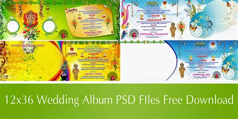 template design psd free downloads 12x36 album psd files free download naveengfx