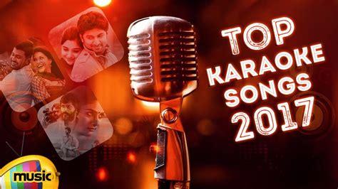 karaoke songs best telugu karaoke songs with lyrics karaoke songs top