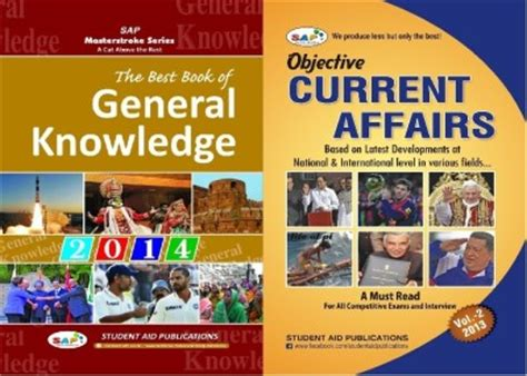 Best Book For Gk And Current Affairs For Mba best gk books 2014 2015 current affairs 2014 general