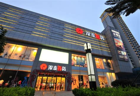alibaba mall alibaba proposes to privatize intime retail in 2 6b deal