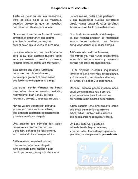 un poema de despedida de la escuela apexwallpaperscom despedida a mi escuela