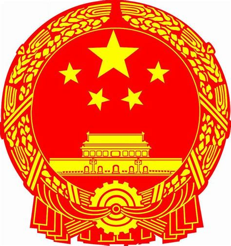 national emblem of china chinese national emblem photos