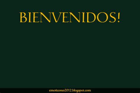 imagenes de bienvenida web bienvenidos gif animado motivo mundial brasil 2014
