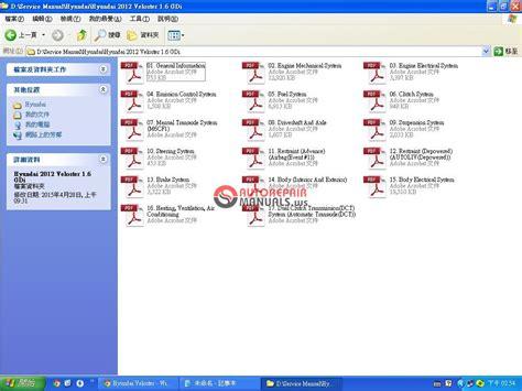 download car manuals pdf free 2012 toyota matrix transmission control service manual free service manuals online 2012 toyota matrix navigation system free toyota