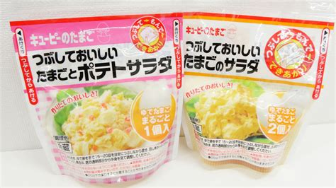 kewpie egg salad i tried to eat quot egg delicious eggs and potato salad quot which