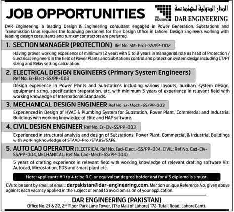 section manager section manager jobs required in dar engineering
