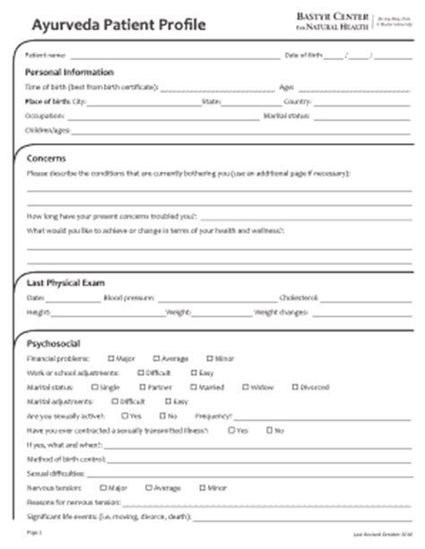 Fillable Online Bastyrcenter Ayurveda Patient Profile Bastyrcenter Org Fax Email Print Pdffiller Patient Profile Template