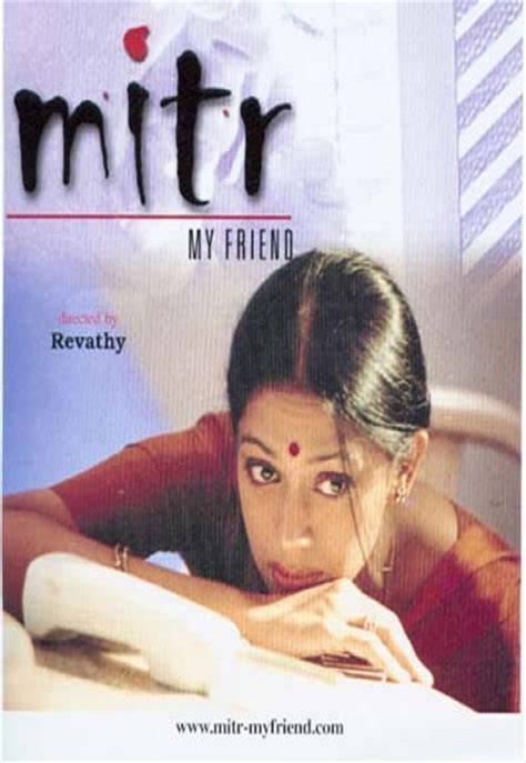 Mitr, My Friend (2002) Full Movie Watch Online Free