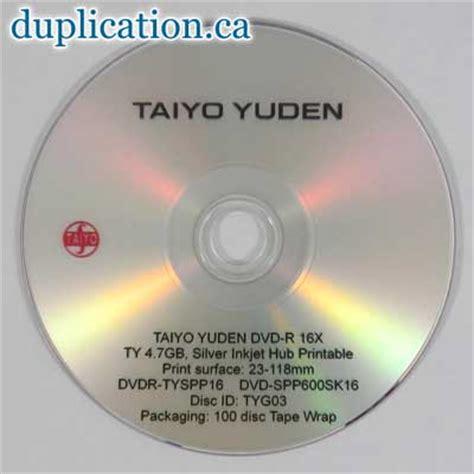 Dvd R 16x Maxell Printable Tw Cmc Isi 50 cmc pro taiyo yuden 16x dvd r silver inkjet 100pk hub printable inkjet printable dvd r