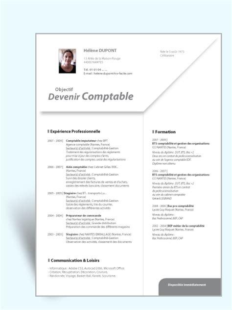 Lettre De Présentation Technicien Comptable Mod 232 Le Cv Comptable Exemple Cv Original