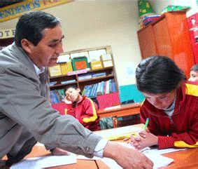 actualizacion de registro nacional de docentes bilingues docentes y colegios de educaci 243 n intercultural biling 252 e