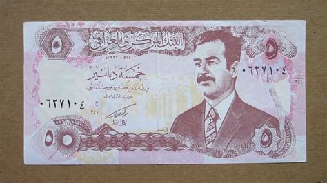 is the iraqi dinar worthless paper or maker of photos 5 iraqi dinars banknote five iraqi dinars 1992
