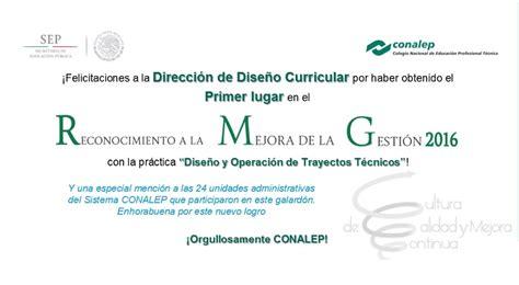 nuevo diseo curricular ministerio de educacion venezuela 2016 marco curricular nacional de educacion 2016