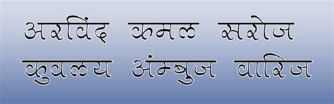 Decorative Marathi Fonts by 30 Most Beautiful Fonts Attractive And Stylish