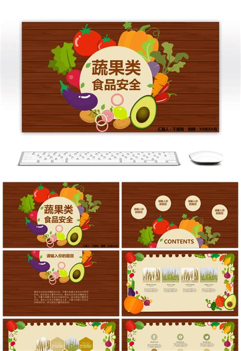 food safety powerpoint template awesome flattened vegetable and fruit food safety