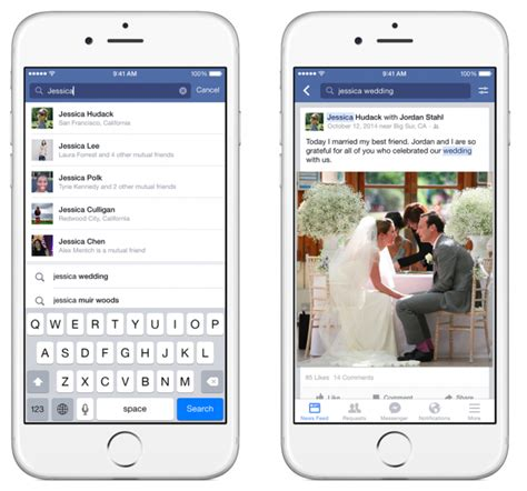 facebooke mobile graph search now on mobile looks up any post
