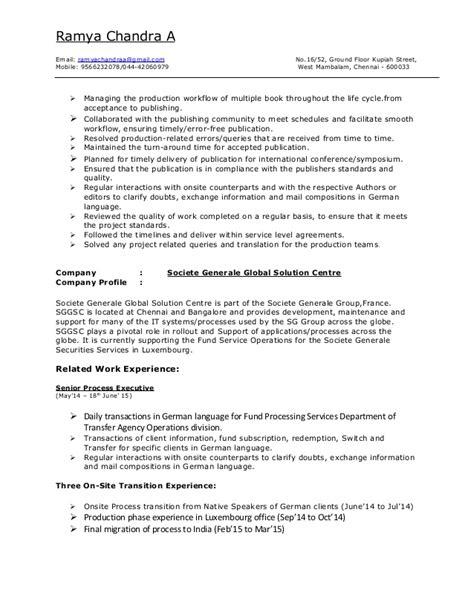 plant biotechnology resume resume