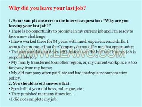 human resource manager interview questions and answers military