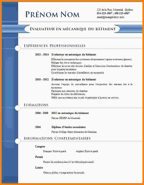 Cv Francais Word by Exemple De Cv Word Aikidobeaujolais