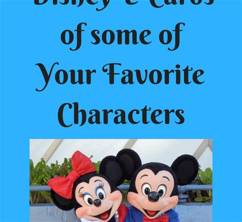 Disney E Gift Card - how to receive disney e cards of some of your favorite characters tips from the