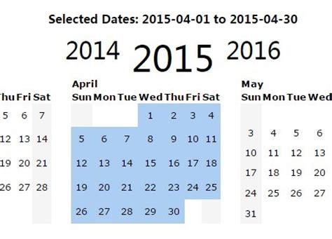 printable calendar by date range calendar date range calendar template 2016