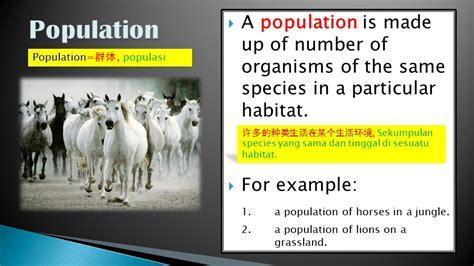 Opulate Definition Population Definition Community Definition Ecosystem De