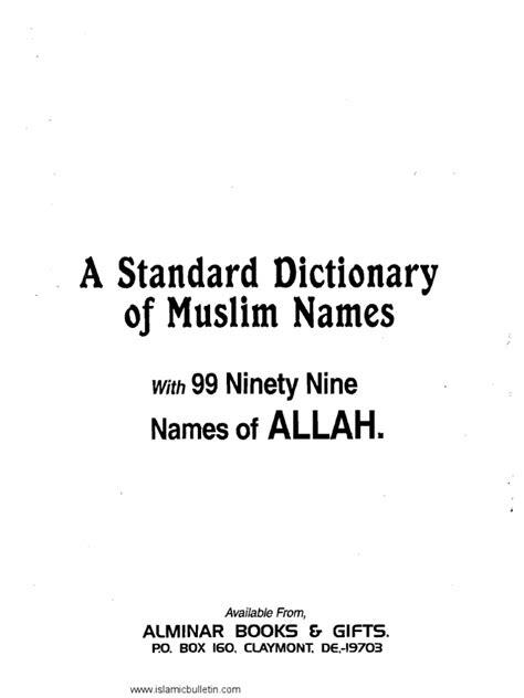 Crib Meaning In Urdu by Muslim Names
