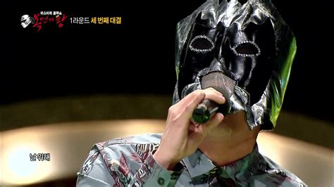 dramanice king of masked singer king of masked singer blow hot and cold bat human love