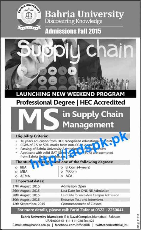 Supply Chain Microsoft Mba Linkedin by How To Apply Bahria Admissions Open Fall 2015