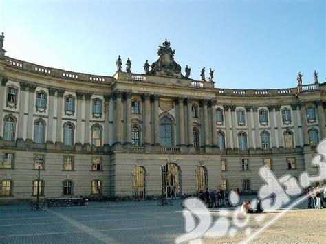 Mba Berlin Humboldt by висше образование в чужбина бъди студент в Humboldt