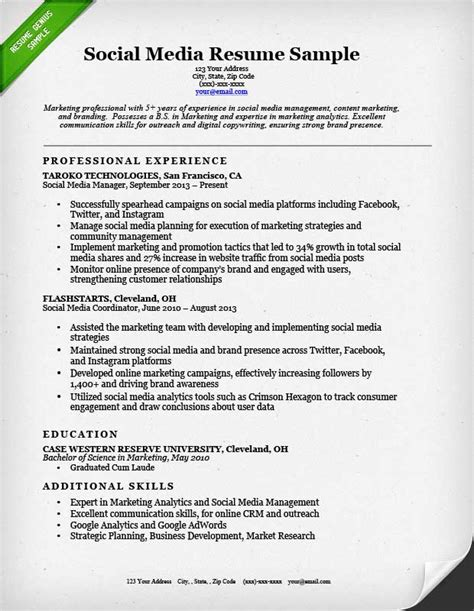 Resume Format Media Jobs by Social Media Resume Sample Resume Genius