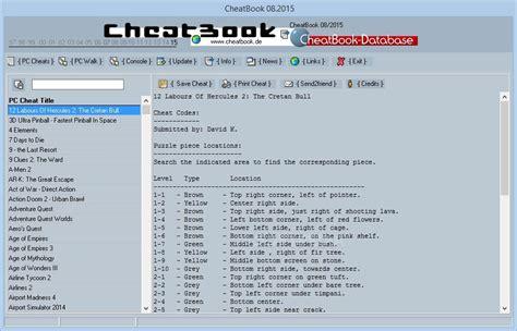 book report cheats kkh cheats august 2015