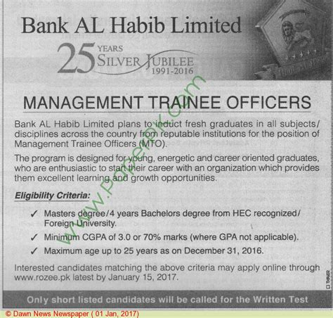 habib bank limited pakistan bank al habib ltd pakistan on 01 january 2017