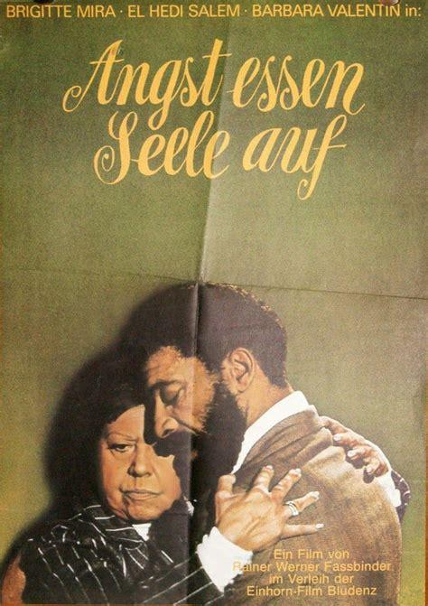 angst essen seele auf ali fear eats the soul 1974 dir