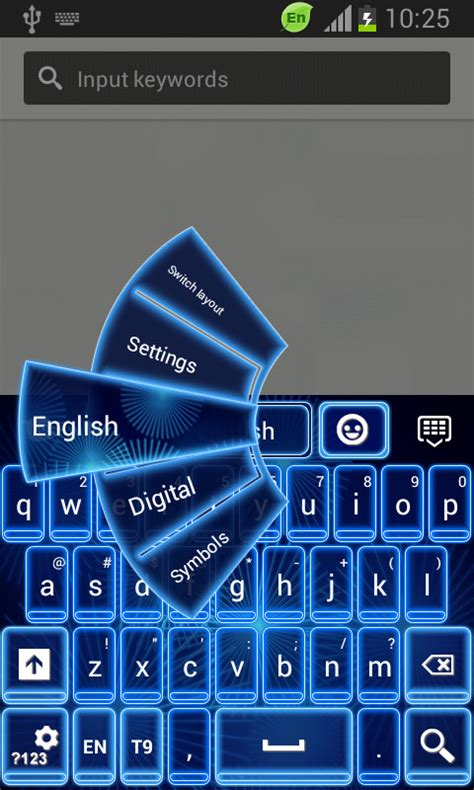 go keyboard themes neon blue go keyboard neon blue free android keyboard download appraw