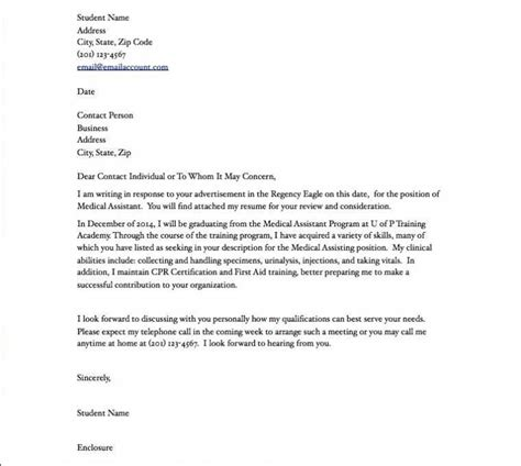 the best cover letter for administrative assistant administrative assistant cover letter no experience best